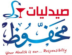 Mahfouz pharmacies 10% off local Products & 5% off impored products Image