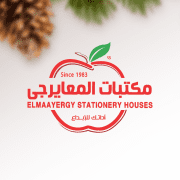 El Maayergy Stationery Houses EXCLUSIVE 12% OFF Image