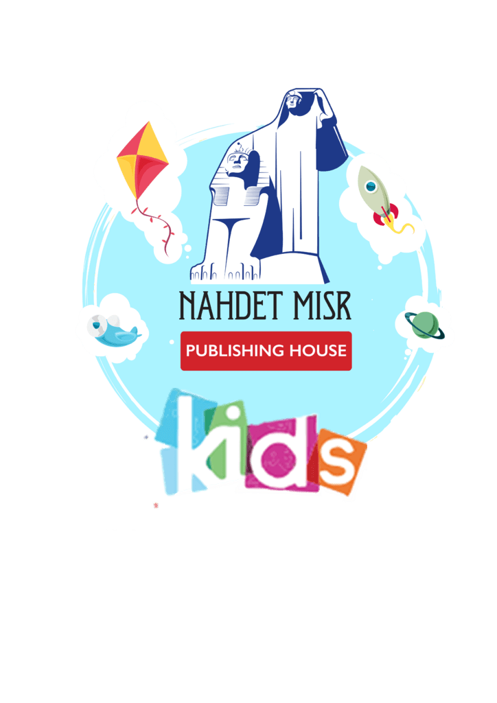 Nahdet Misr Kids 30% OFF Books & 20% OFF periodicals (only when you order through the hotline: 16766) Image