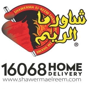 Shawerma El Reem 20% OFF on both delivery & dine in Image