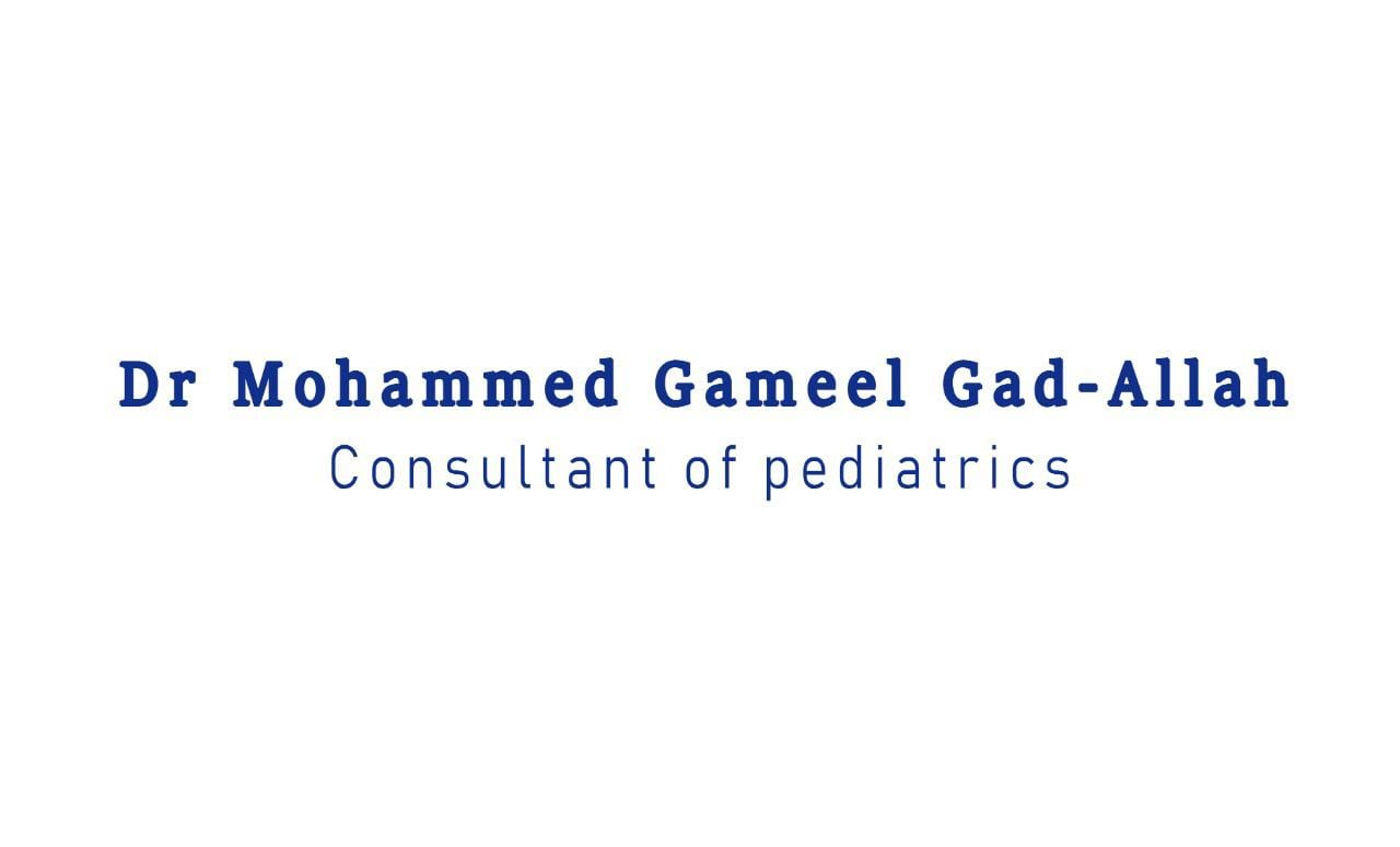 Dr Mohammed Gameel Gad-Allah 20% OFF ,Excluding Vaccinations Image