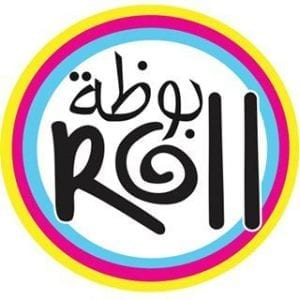 Bouza Roll 15-20% OFF Not valid on delivery Image