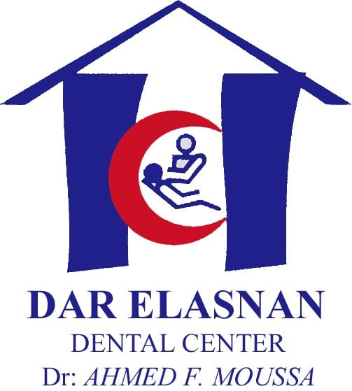 Dar El Asnan Dental Centers 15% OFF Image
