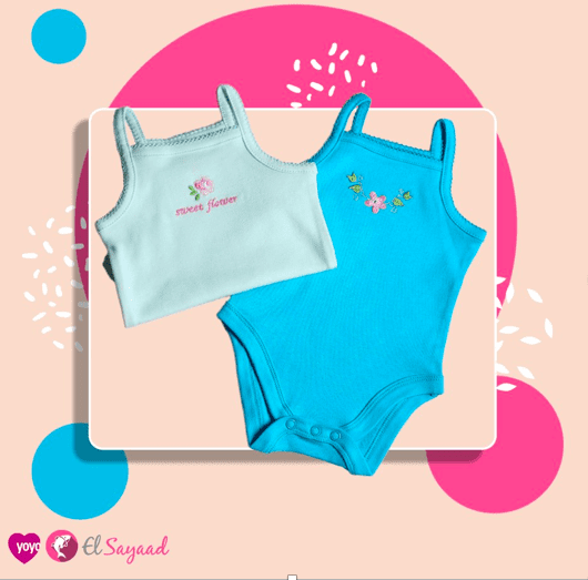 El Sayaad - Yoyo - Egyptian Brands for Moms
