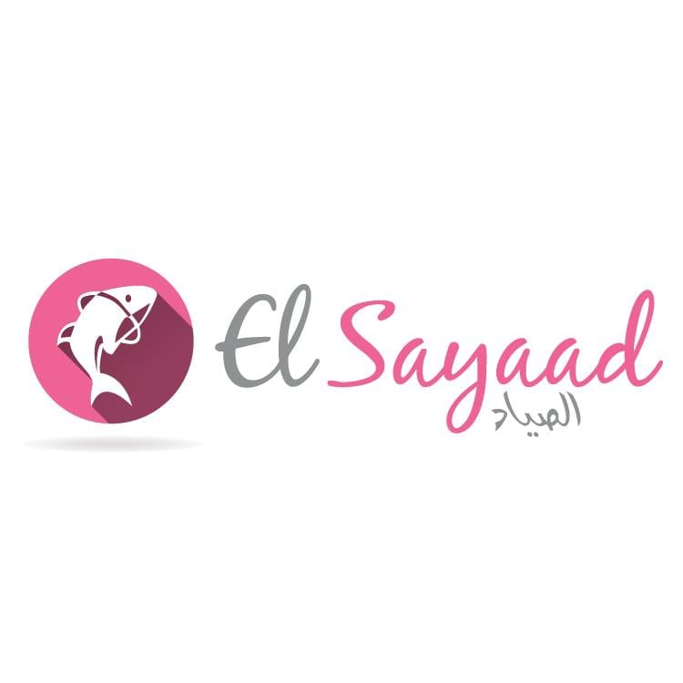 El Sayaad Kids 2% for any Purchase below 1000 EGP/5% for any Purchase from 1000 EGP and Above Image